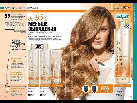 Incredible olej włosy