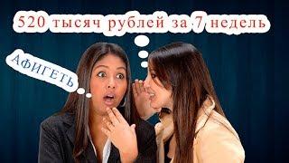 Три шага к $ 1 000 000 ВОРК ШОП ОТ STEPIUM