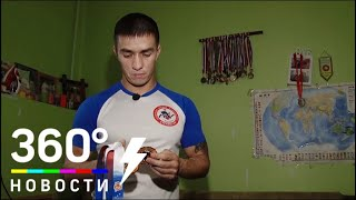 Челябинский спортсмен продает награды за 90 тыс.