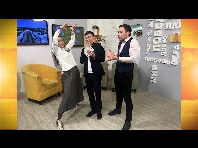 Гость программы «Новый день»  Максим Смирнов