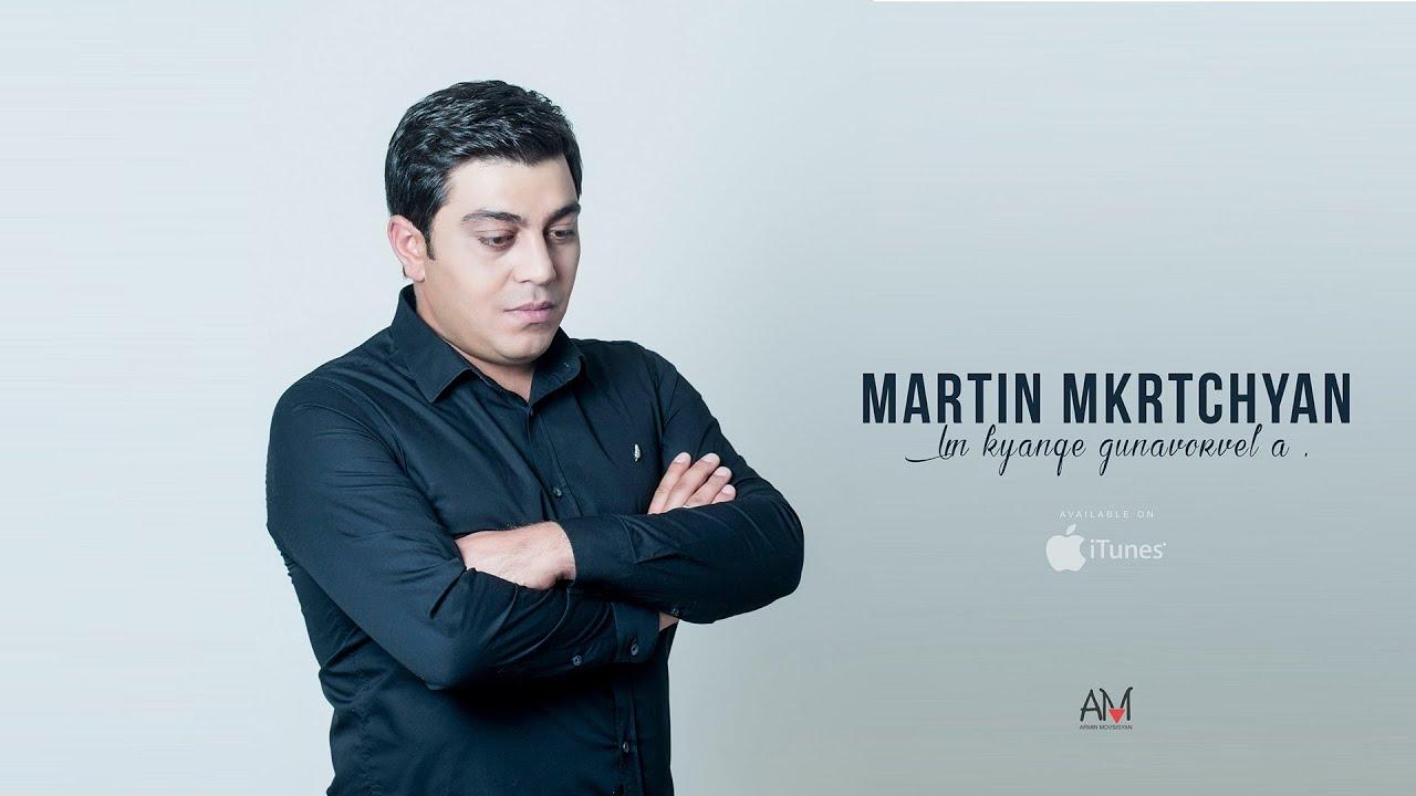 Martin Mkrtchyan – Im kyanqe gunavorvel a