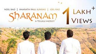 Sharanam A Telugu Medley | Noel Rao | Bharath Paul Sundar | Joel Rao Ft. Enoch Jagan | 4K | 2019