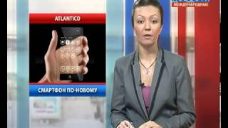 ТБН - Новый смартфон будущего TBN Russia new smartphone