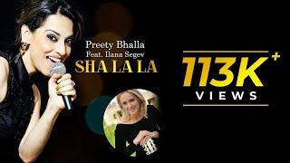 Sha La La Official Video Song | Ilana Segev Hebrew Song | Artist Aloud