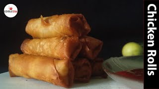 Chicken Rolls | Edible Art