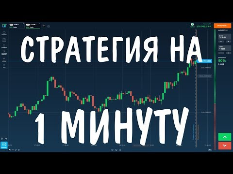 Etherium биржа