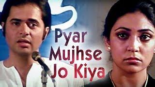 Pyar Mujh Se Jo Kiya Tumne - Deepti Naval - Farooque