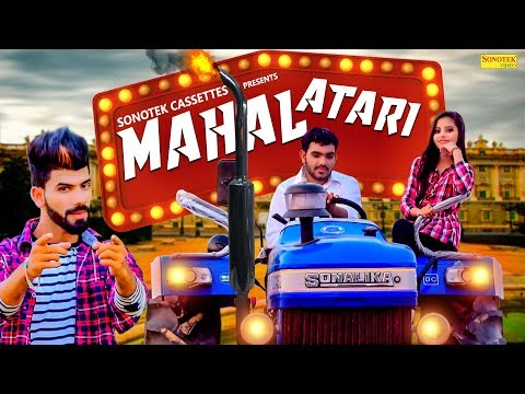 Mahal Attari | New Haryanvi Song 2018 | Narendar Lamba, Vicky Chouhan | Latest Haryanvi Songs 2019