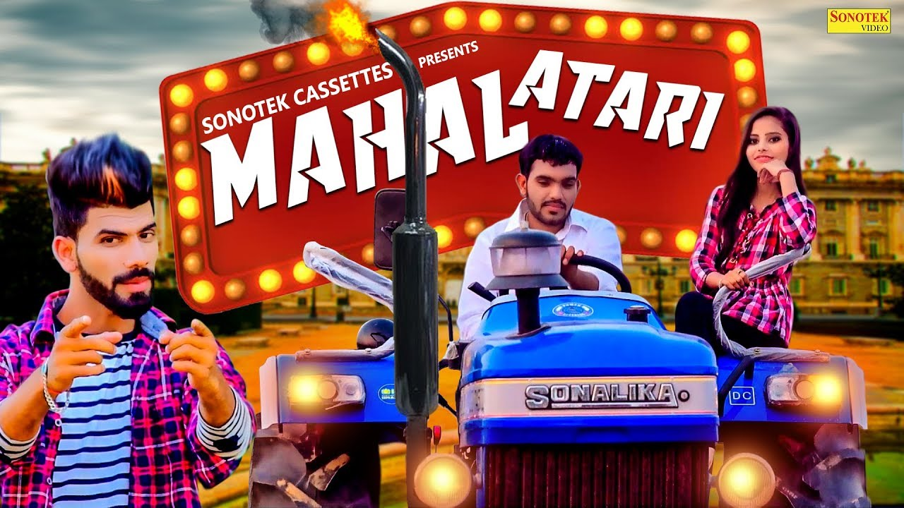 Mahal Attari   New Haryanvi Song 2018   Narendar Lamba  Vicky Chouhan   Latest Haryanvi Songs 2019 Video,Mp3 Free Download