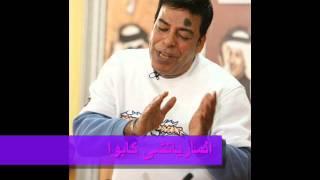 اغاني طرب MP3 القطر روح حسن الاسمر تحميل MP3