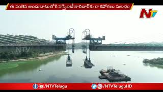 Durgam Cheruvu Cable Bridge Works Nears Completion |  Hyderabad | NTV