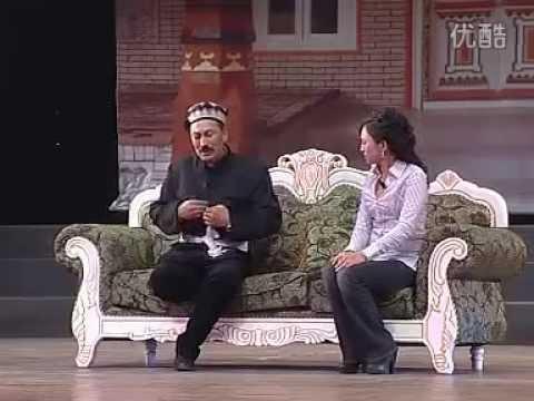 Hawas Karning Hazisi : Uyghur Etot : (Uyghur)