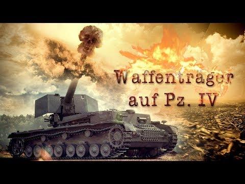 [WOT!ЭТО]МОМЕНТЫ - Waffenträger auf Pz. IV, Достойный Нагибчик