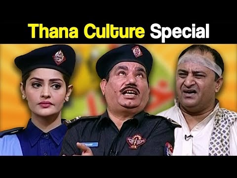 Khabardar Aftab Iqbal 6 January 2019 | Thana Culture Special | Express News
