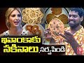 Bithiri Sathi Makes Sakinalu And Sarva Pindi For Ivanka Trump