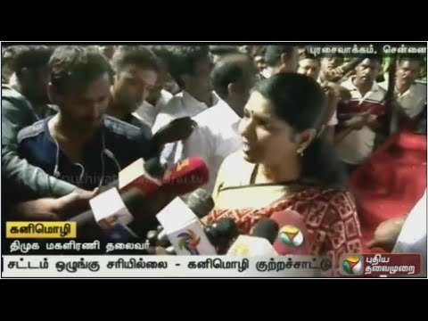 Law-and-order-situation-is-bad-and-women-are-not-safe-in-Tamilnadu-says-Kanimozhi-12-03-2016