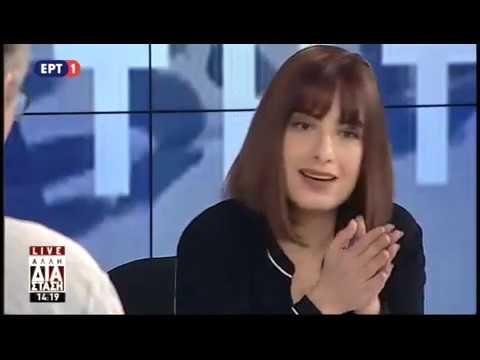 Η Ράνια Σβίγκου στην εκπομπή «Άλλη Διάσταση» της ΕΡΤ