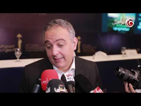 محمد حفظي يتحدث عن تكريم منة شلبي في مهرجان القاهرة السينمائي