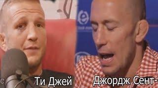 ПРОГНОЗЫ ОТ БОЙЦОВ НА БОЙ ХАБИБ - МАКГРЕГОР UFC 229 [Паблик IT'S TIME UFC] ММА