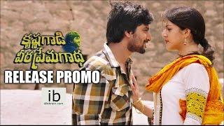 Krishnagaadi Veera Premagaadha Release Promo
