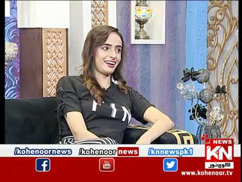 Good Morning With Dr Ejaz Waris 21 October 2020 | Kohenoor News Pakistan