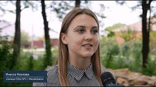 Победительница Всероссийского конкурса «Моя законотворческая инициатива» Инесса Козлова. Третий Рим.