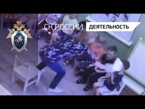 Жестокое обращение с детьми в детсаду Барнаула