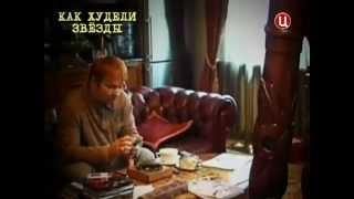 Красивая фигура, Хроники московского быта. Как худели звезды