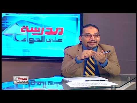 علوم 2 إعدادي حلقة 4 ( تدرج خواص العناصر في الجدول الدوري ) أ حسام محمد أ عادل الحفناوي 22-09-2019