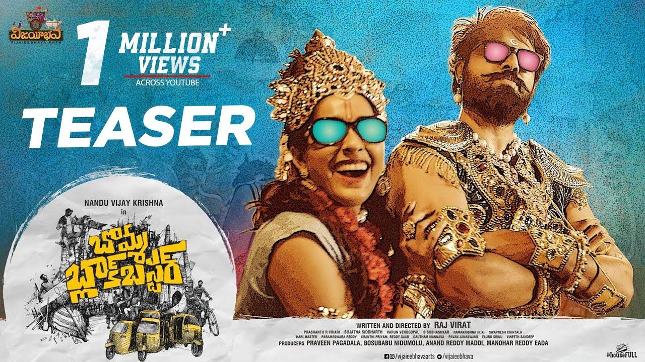 Manster Hunter (2020) - MovieInfoz   Full Movie Watch Online HD