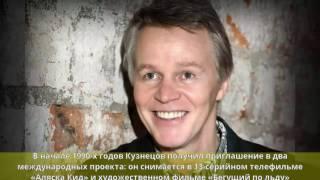 Кузнецов, Александр Константинович - Биография фото