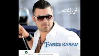 Fares Karam - Tale3 Manzou3 / فارس كرم - طالع منزوع