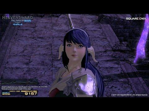 Final Fantasy XIV - ERROR 11000002 - SOLVED(ish) - смотреть онлайн