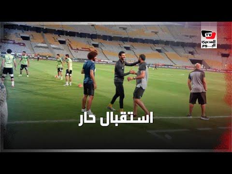 الشناوي يستقبل فادي نجاح بالأحضان