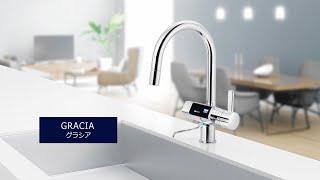GRACIA グラシア動画の画像