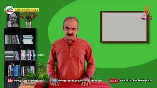 Standard 10   Malayalam   Class – 09