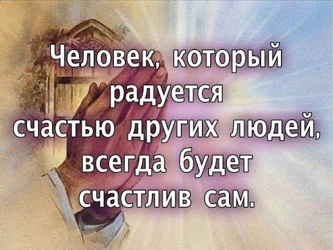Текст песни юлия проскурякова ты мое счастье ты мое солнце ты