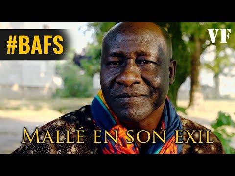 Mallé en son exil - Bande Annonce VF – 2019