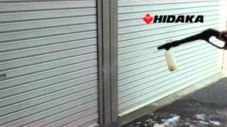 ヒダカ高圧洗浄機HK 1890 洗剤散布ノズル 洗剤別散布テスト