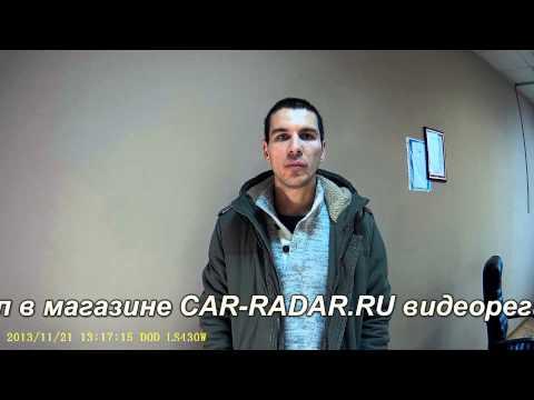 Возврат денег за автомобильный видеорегистратор