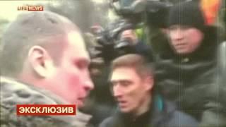 Ария - Грязь. События в Украине 2014.