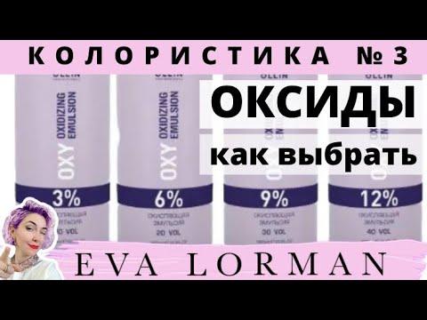 Pikkelysömör kezelése olívaolajjal és citromlével