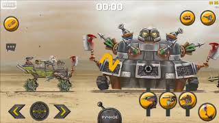 War Cars 2 Gameplay