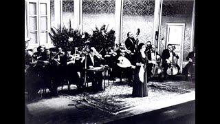 تحميل اغاني أم كلثوم سهران لوحدي - 1 ديسمبر 1955 حديقة الأزبكية MP3