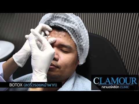 Clamourclinic official
