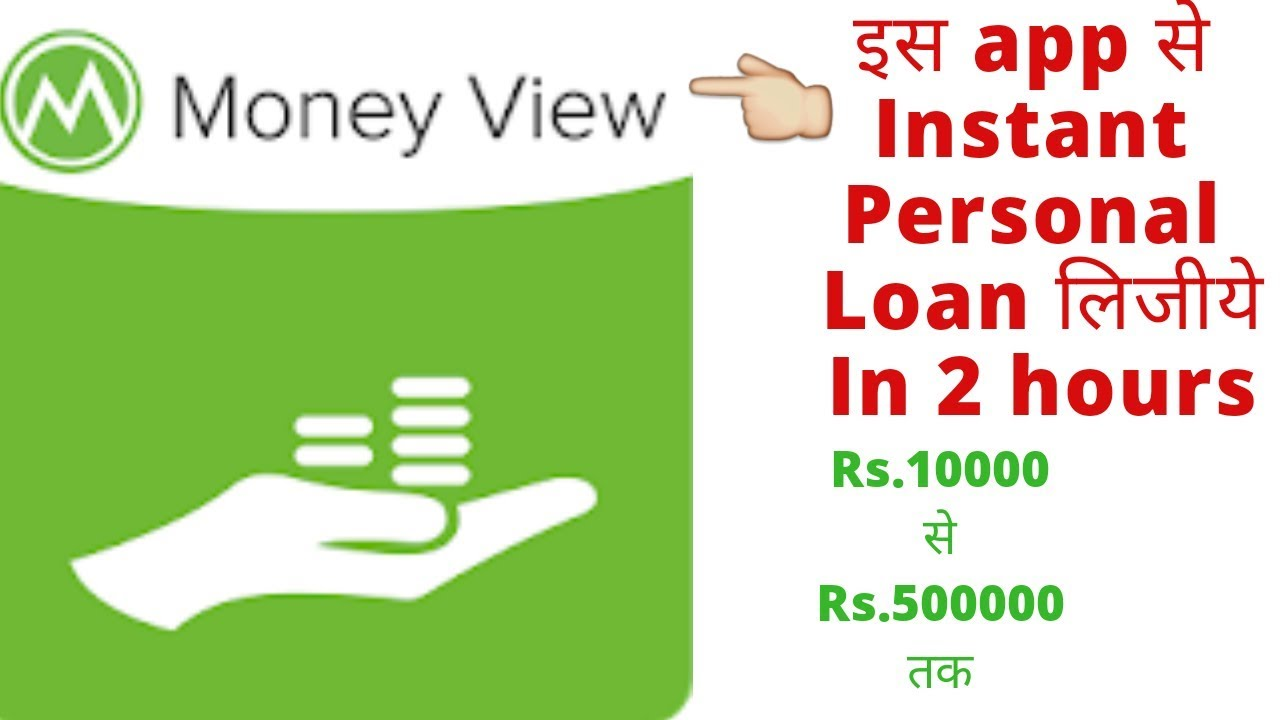 Immediate individual Loan from Cash View App Cash view Loans GR K Videos thumbnail
