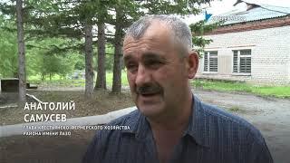Филиал Россельхознадзора открылся в Переяславке