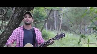 """Never Looking Back"" Daryl Boyer (Official Music Video)"