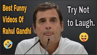 Best Funny Videos Of Rahul Gandhi ★ राहुल गाँधी कॉमेडी  ★  Rahul Gandhi Funny Speech
