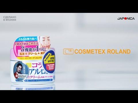 Увлажняющий крем для лица.Обзор японского крема для лица с гиалуроновой кислотой и коллагеном Roland